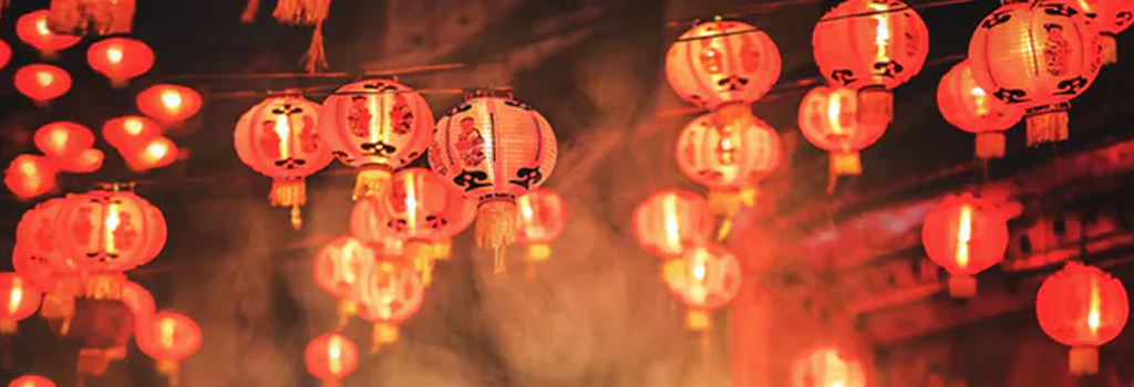 Chinese New Year Celebration | Saturday, January 25 at 1:00 p.m.